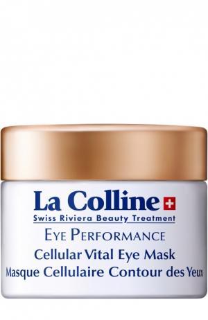 Маска для контура глаз с клеточным комплексом La Colline. Цвет: бесцветный