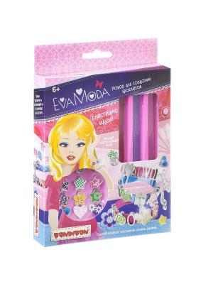 Набор для создания браслетов  Bondibon Eva Moda.. Цвет: темно-фиолетовый, розовый, сиреневый