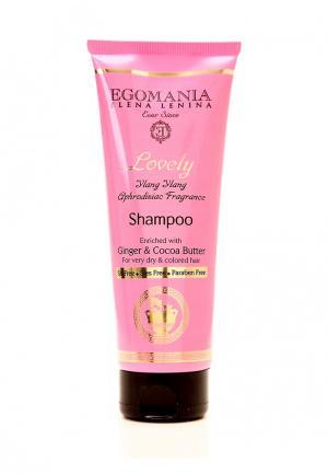 Шампунь для сухих волос Egomania Prof. Цвет: розовый