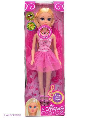 Кукла Карапуз Mария. Цвет: розовый