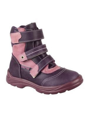 Ботинки Тотто. Цвет: сиреневый