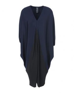 Платье до колена ZERO + MARIA CORNEJO. Цвет: темно-синий