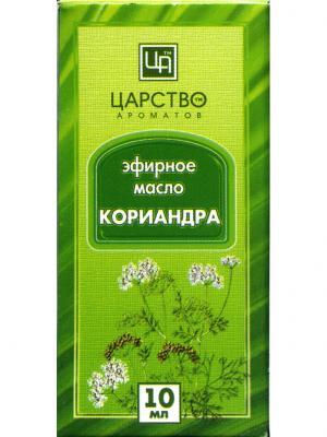 Масло косметическое эфирное Кориандр Царство Ароматов. Цвет: светло-коричневый