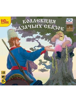 Аудиокнига. Коллекция казачьих сказок 1С-Паблишинг. Цвет: белый