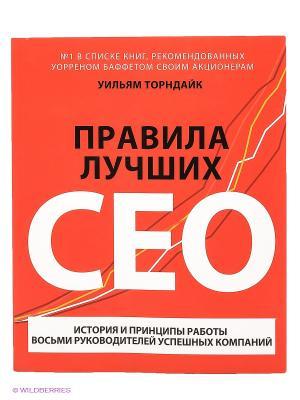 Правила лучших CEO Издательство Манн, Иванов и Фербер. Цвет: красный