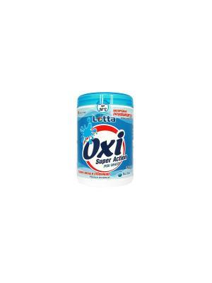 Пятновыводитель для белого белья LOTTA OXI Италия 750 грамм. Цвет: синий