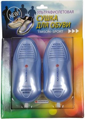 Спортивная ультрафиолетовая сушка Timson Sport Тимсон