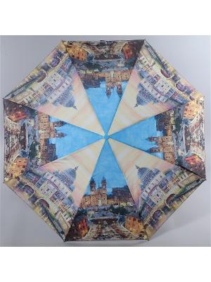 Зонт Magic Rain. Цвет: голубой, персиковый, светло-коричневый