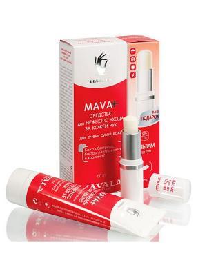 Набор: крем для рук Mava+ и бальзам губ Mavala. Цвет: белый