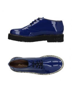 Обувь на шнурках AVRIL GAU. Цвет: синий