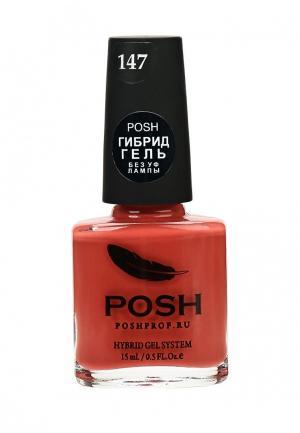 Гель-лак для ногтей Posh. Цвет: коралловый
