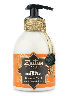 Натуральное крем-мыло для тела и рук Бедуинский купаж: аргана, корица танжерин Зейтун. Цвет: светло-зеленый, кремовый