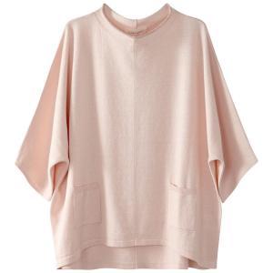 Пуловер с круглым вырезом из тонкого трикотажа SUD EXPRESS. Цвет: розовый