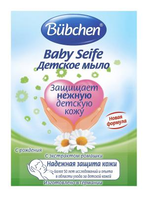 Детское мыло, 125 г. Bubchen. Цвет: бледно-розовый