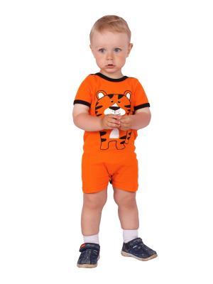 Песочник Апрель. Цвет: оранжевый