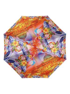 Зонт DINIYA. Цвет: лазурный, оранжевый