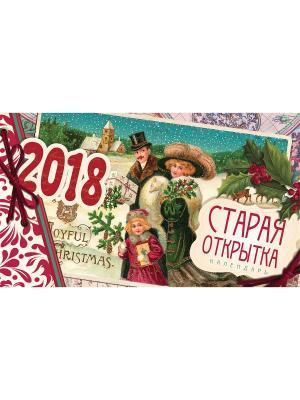 Настольный календарь Старая открытка Даринчи. Цвет: зеленый
