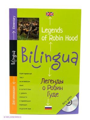 Билингва. Легенды о Робин Гуде. Legends of Robin Hood АЙРИС-пресс. Цвет: салатовый
