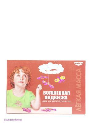 Набор для детского творчества Волшебная подвеска GENIO KIDS. Цвет: красный