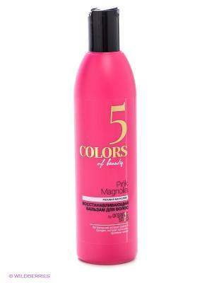 Бальзам для волос Розовая магнолия Organic Shop. Цвет: розовый