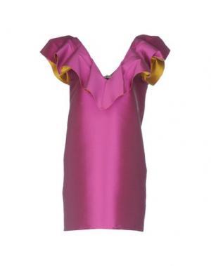 Короткое платье LEITMOTIV. Цвет: фиолетовый