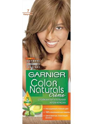 Стойкая питательная крем-краска для волос Color Naturals, оттенок 7, Капучино Garnier. Цвет: бежевый
