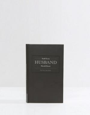 Books Книга Stuff Every Husband Should Know. Цвет: мульти