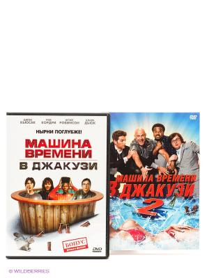 Сборник фильмов Машина времени в джакузи 1-2 НД плэй. Цвет: белый, голубой, красный