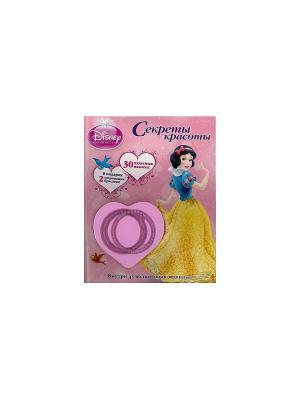 Секреты красоты. Принцессы Развивающая книжка с наклейками. Эгмонт. Цвет: розовый