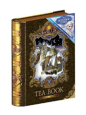 Чай Basilur Чайная книга. Том 4 Tea Book IV, 1 КНИГА. Цвет: золотистый