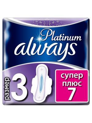 Always Platinum Ultra Long Plus Прокладки Крылышки 7 шт. Цвет: темно-фиолетовый