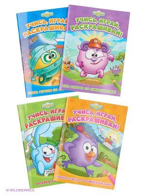 Набор развивающих книг Смешарики НД плэй. Цвет: оранжевый, светло-зеленый, синий, фиолетовый