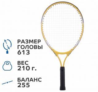 Ракетка для большого тенниса детская  21 Torneo