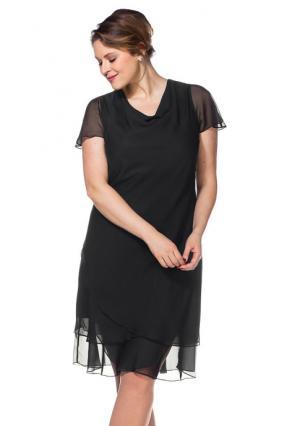 Коктейльное платье. Цвет: темно-синий