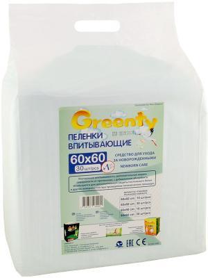 Одноразовые пеленки GREENTY 60x60. Цвет: белый