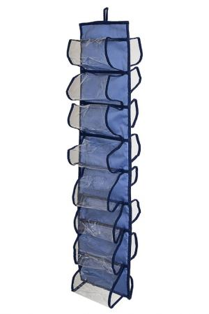 Органайзер для мелочей HOMSU. Цвет: синий