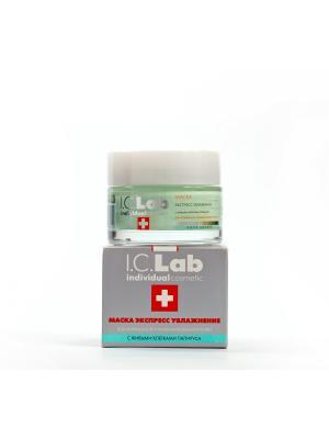 Маска экспресс-увлажнение I.C.Lab Individual cosmetic. Цвет: серебристый, белый, красный