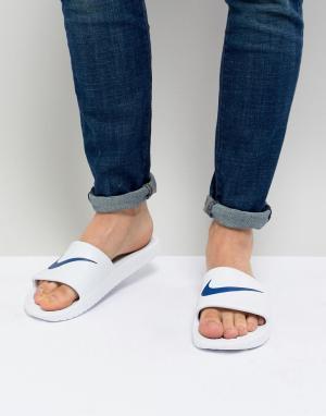 Nike Белые шлепанцы Kawa 832528-100. Цвет: белый