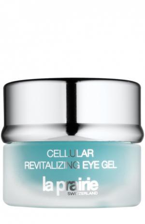 Восстанавливающий гель для глаз с клеточным комплексом Cellular Revitalizing Eye Gel La Prairie. Цвет: бесцветный