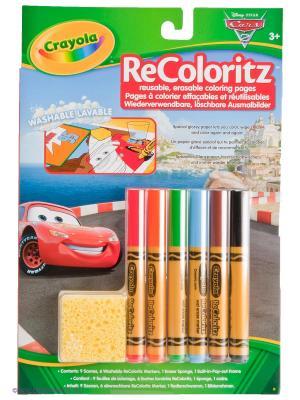 Раскраска Crayola. Цвет: зеленый