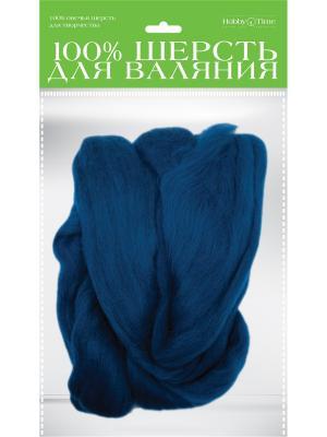 Шерсть для валяния полутонкая (гребенная лента), синяя, 50 гр. Альт. Цвет: синий