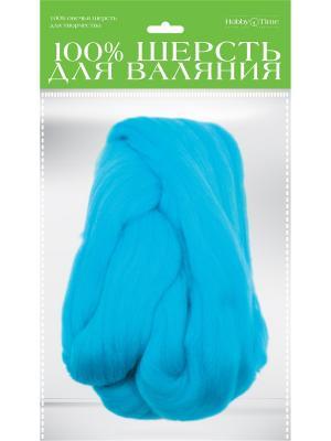 Шерсть для валяния полутонкая (гребенная лента), бирюзовая, 50 гр. Альт. Цвет: бирюзовый