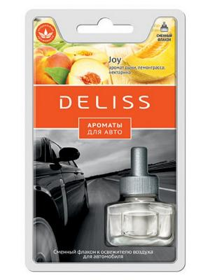 Автомобильный ароматизатор, сменный флакон Deliss. Цвет: оранжевый