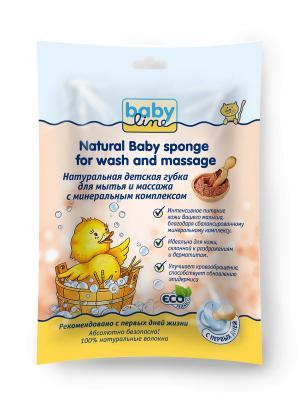 Натуральная детская губка для мытья и массажа с минеральным комплексом Babyline. Цвет: красный
