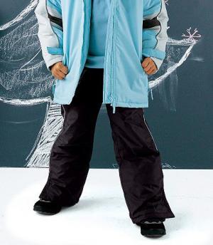 Лыжные брюки, SCOUT. Цвет: чёрный