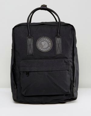 Fjallraven Рюкзак с кожаными лямками Kanken No2. Цвет: черный