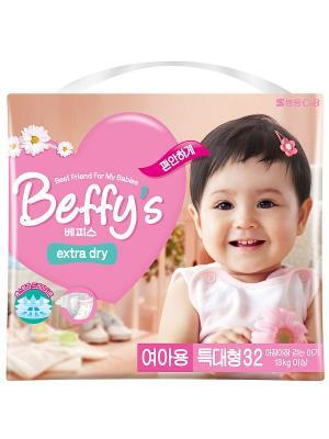 Подгузники Beffys extra dry для девочек размер XL (более 13 кг.) 32 шт. Beffy's. Цвет: красный