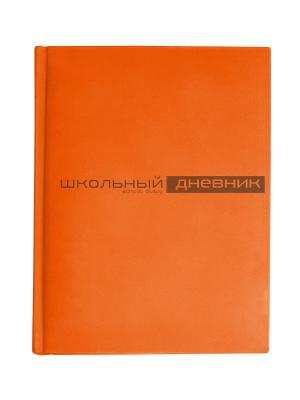 Дневник школьный  velvet (оранжевый) Альт. Цвет: оранжевый