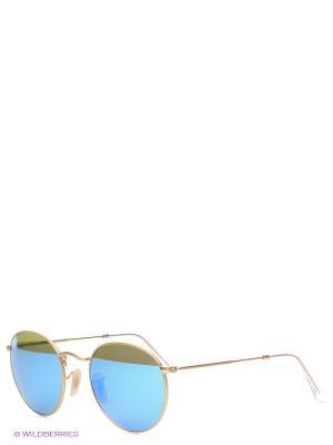Очки солнцезащитные Ray Ban. Цвет: золотистый, синий