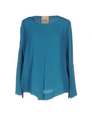 Блузка GARAGE NOUVEAU. Цвет: цвет морской волны